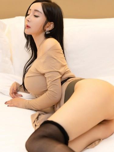 Sex ad by escort Asuna (22) in Tokyo - Photo: 4