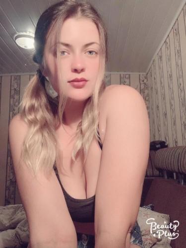 Sex ad by escort Veronique (29) in Ayia Napa - Photo: 1