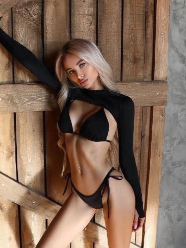 Amina (21) в Москва эскорт - Фото: 4