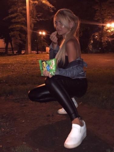 Lida (24) в Москва эскорт - Фото: 6