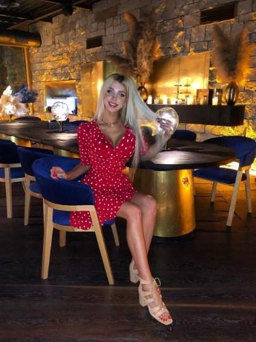Sara (22) в Москва эскорт - Фото: 6