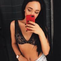 Flirt - Sex clubs in Россия - Sabrina