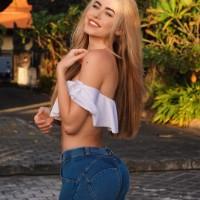 TOP Models - Sex ads of the best escort agencies in Нижний Новгород - Lada