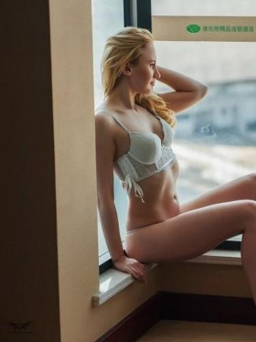 Sex ad by escort Alisa kiss (23) in Larnaca - Photo: 4