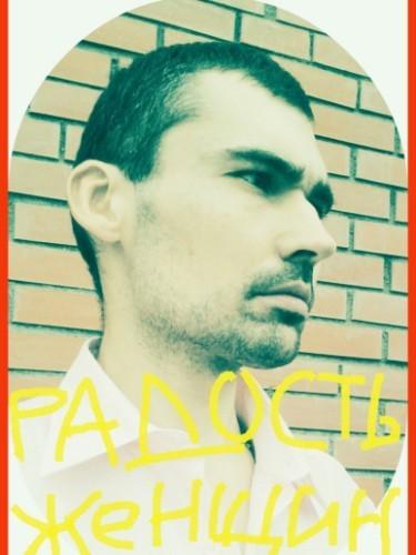 Vladlen (35) в Москва эскорт жиголо - Фото: 1