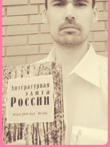 Vladlen (35) в Москва эскорт жиголо - Фото: 3